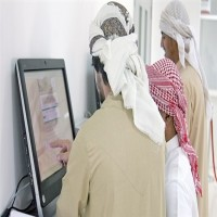 اتفاقية لإنشاء أول مركز للتميز في التعليم الرقمي بالشرق الأوسط