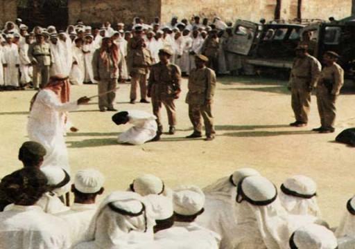قلق حقوقي واسع بشأن تزايد أعداد الإعدامات في السعودية