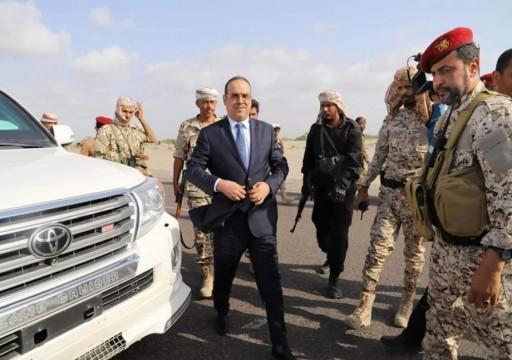 وزير الداخلية اليمني: اتفاق الرياض صمم لإنقاذ مشروع أبوظبي