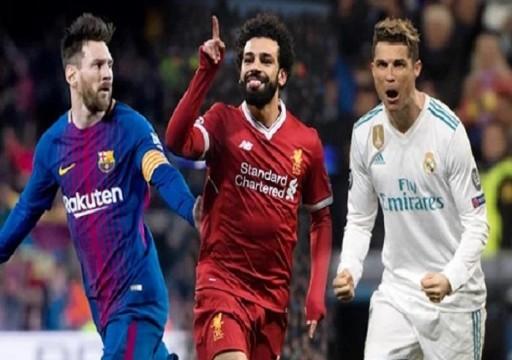 صلاح وميسي ورونالدو في القائمة الأولية لأفضل لاعب في العالم