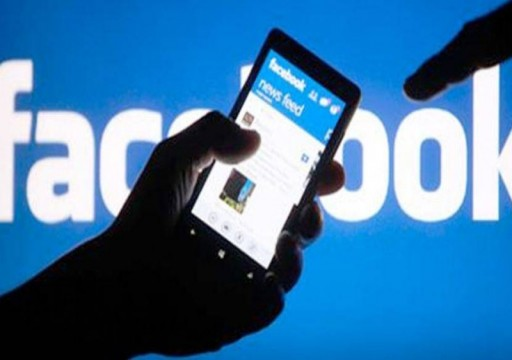 """شكوى للأمم المتحدة حول """"انتهاكات فيسبوك"""" لحقوق فلسطين الرقمية"""