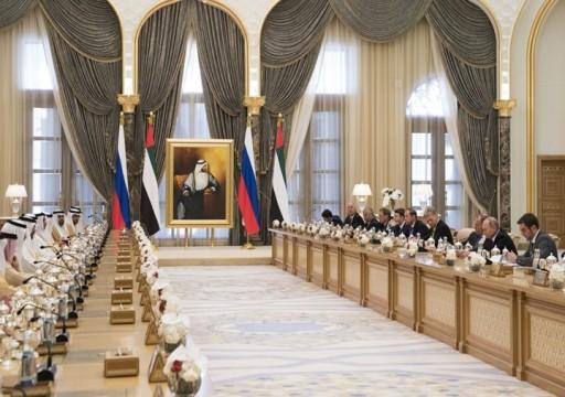 اتفاق إماراتي- روسي على تنفيذ مشاريع استثمارية مشتركة