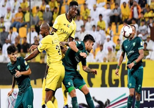 مساء اليوم.. الوصل يواجه الهلال السوداني في البطولة العربية للأندية
