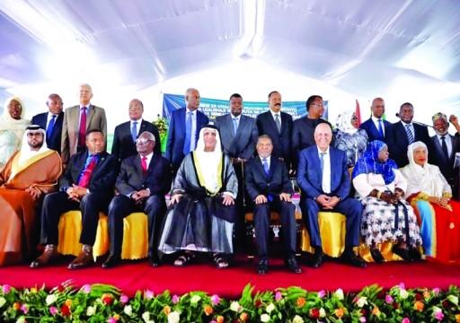 اتفاقية تمنح رأس الخيمة التنقّيب عن النفط والغاز في زنجبار