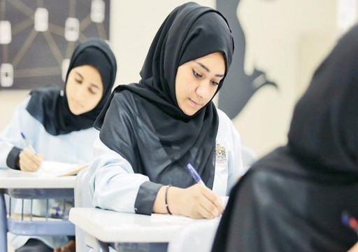 مدراس حكومية تحدد 6 محظورات داخل لجان الامتحانات