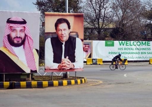 تأجيل زيارة بن سلمان إلى باكستان للأحد دون أسباب