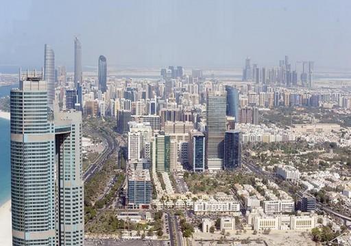 صندوق النقد يتوقع نمو اقتصاد الإمارات %2.5 العام المقبل