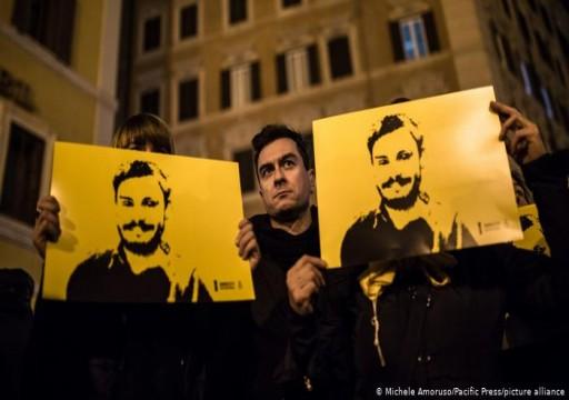 """تعليق محاكمة 4 ضباط مصريين """"غيابيًا"""" في إيطاليا على خلفية قضية """"ريجيني"""""""