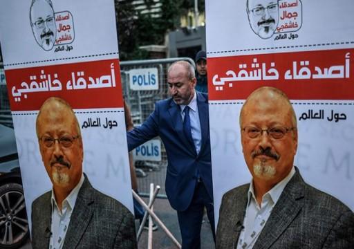 """من أمام القنصلية السعودية في اسطنبول.. تأسيس """"رابطة أصدقاء خاشقجي"""""""
