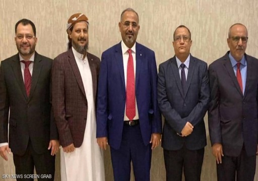 وفد الانتقالي الجنوبي يصل جدة للحوار مع الحكومة اليمنية