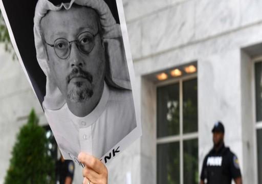 الأمم المتحدة: قتل خاشقجي إعدام خارج القانون نفذته الدولة