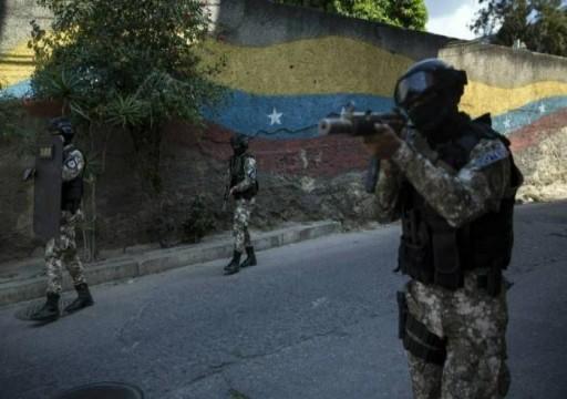 فنزويلا تغلق حدودها البحرية مع كوراساو منعاً لإرسال مساعدات أميركية منها