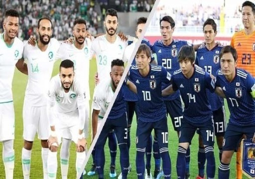 اليوم.. نهائى مبكر بين السعودية  واليابان فى كأس آسيا