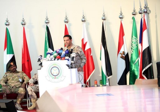 التحالف بقيادة السعودي يعلن إحباط عمل إرهابي كان يستهدف ناقلة نفط
