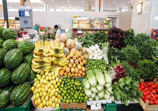 ارتفاع أسعار خضراوات بنسب تصل إلى 41% في دبي والشارقة