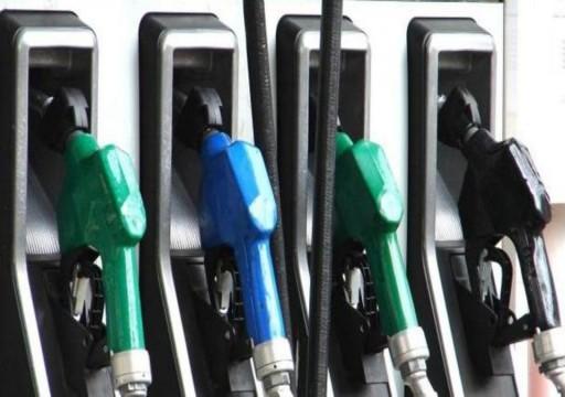 أسعار النفط تسجل صعوداً بدعم من تعطل الإمدادات الليبية