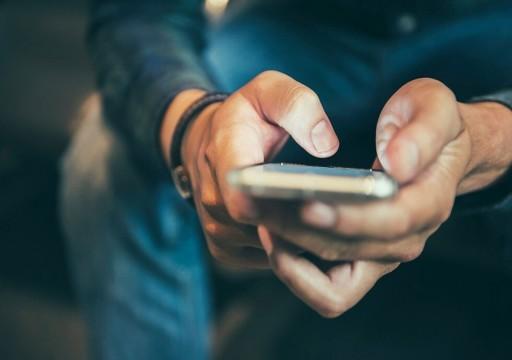 دراسة: تصفح هاتفك خلال وجود أصدقائك يشير إلى مشكلة صحية خطيرة