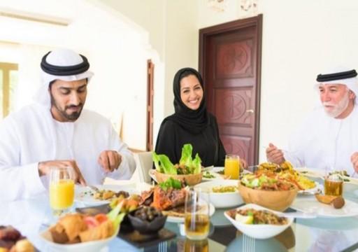 صحة تحذر من الإكثار في تناول الطعام خلال العيد