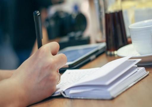 قاعدة 50/50 لتذكر 90% مما تحفظه.. كل ما تحتاجه قلم وورقة ومشاركة