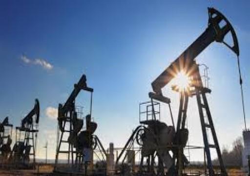 النفط يرتفع مع إعلان ليبيا حالة القوة القاهرة في حقلين نفطيين رئيسيين