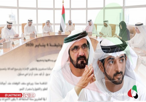 """""""وثيقة 4 يناير"""" و""""مجلس دبي"""".. متطلبات حوكمة إدارية أم شرعنة تحكم جهاز الأمن؟!"""