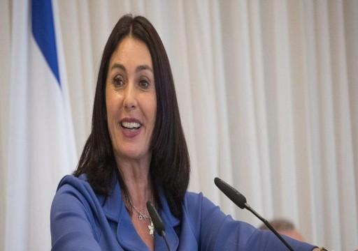 في زيارة تطبيع..  وزيرة إسرائيلية تصل أبوظبي