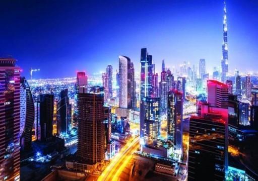 دبي الرابعة عالمياً والأولى عربياً في الانفتاح على التجارة الخارجية