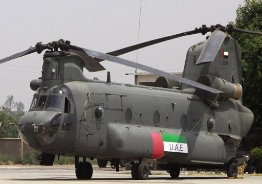 اليمن... قوات مدعومة من الإمارات تبدأ التمركز في المهرة