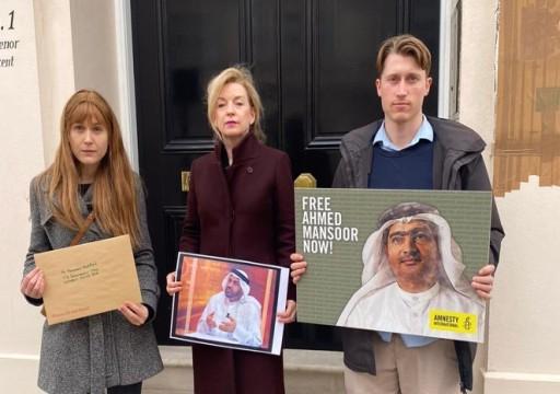 من أمام سفارة أبوظبي بلندن.. منظمات حقوقية تدعو الإمارات للإفراج عن معتقلي الرأي