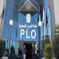 واشنطن تعلن إغلاق مقر البعثة الفلسطينية لديها