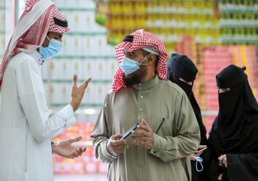 السعودية تخفف إجراءات مواجهة كورونا بدءاً من الأحد