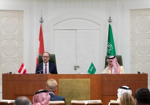 السعودية: ندعم جهود منع إيران من امتلاك النووي ونحتفظ بحق الرد على هجمات الحوثيين