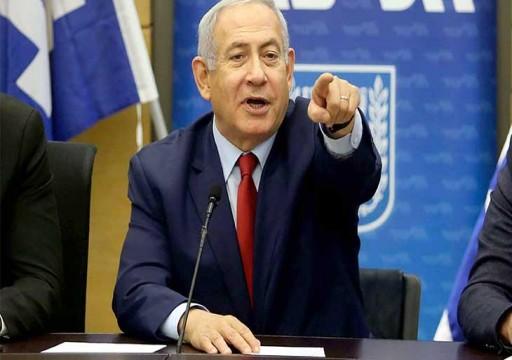 """إسرائيل تقول إن 3 وفود من العراق """"زارتها"""" خلال 2018"""