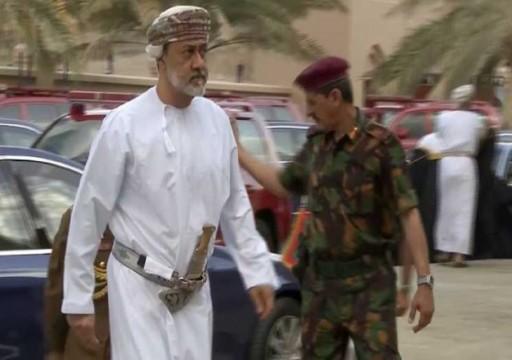 هيثم بن طارق.. السلطان العماني التاسع ووصية قابوس