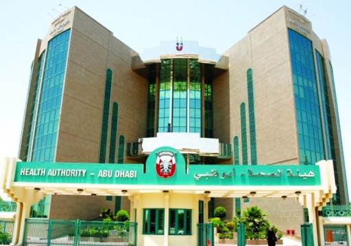 صحة أبوظبي: 70 % من شكاوى الأخطاء الطبية ادعاءات