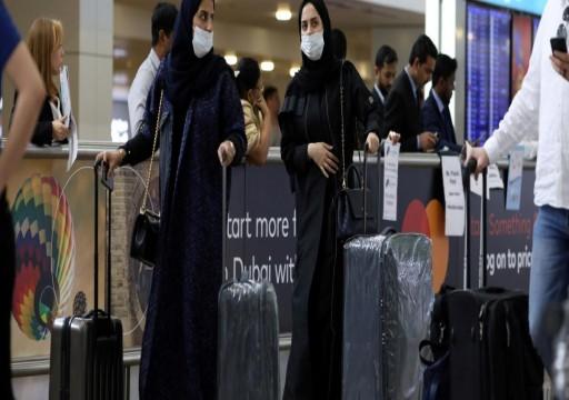 الهوية والجنسية تعلق التنقل بـالبطاقة الوطنية بين دول الخليج