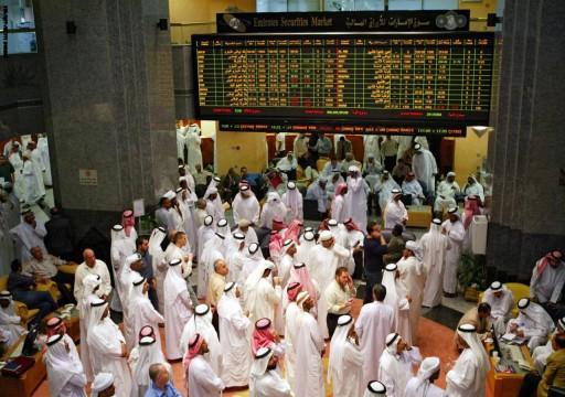 سوق أبوظبي يقفز لأعلى مستوى في 13 عاما