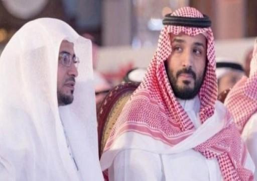 """بعد دعوته للإفراج عن المعتقلين.. السعودية تعفي """"المغامسي"""" من الإمامة والخطابة"""