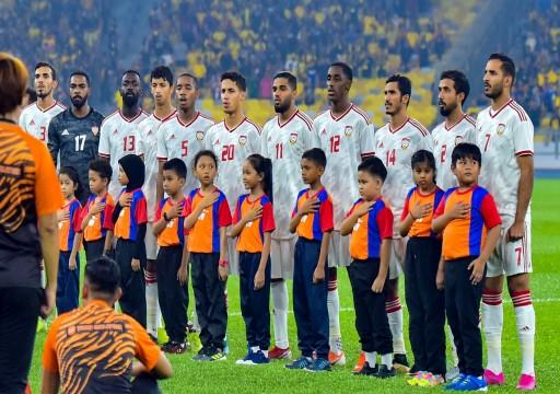 26 لاعباً في قائمة المنتخب الجديدة تضم عبدالله رمضان لأول مرة