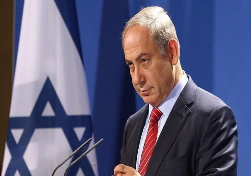 إدانات فلسطينية لدعم نتنياهو مشروع قانون يجيز إعدام معتقلين
