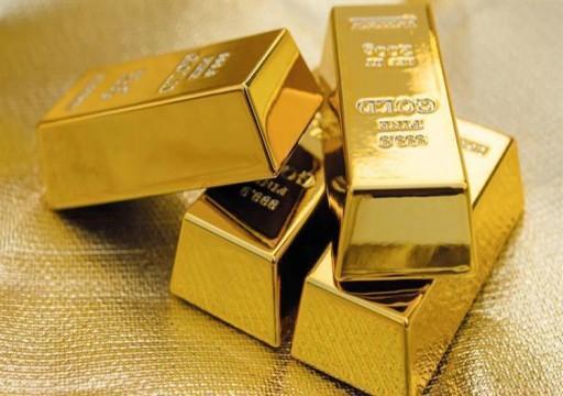 الذهب يرتفع عالمياً ويتجه لتسجيل أكبر وتيرة مكاسب أسبوعية بشهرين