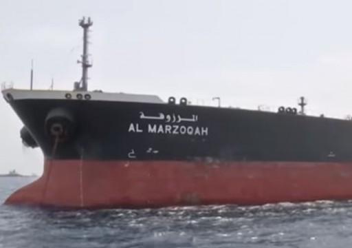 تقرير نرويجي: الحرس الثوري على الأرجح سهل تنفيذ الهجوم على ناقلات النفط قبالة سواحل الإمارات