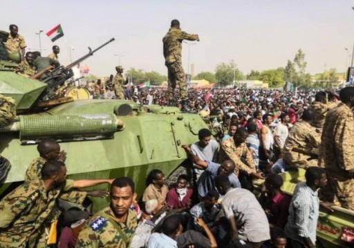 السودان: تأجيل لقاء المجلس العسكري وقوى التغيير إلى أجل غير مسمى