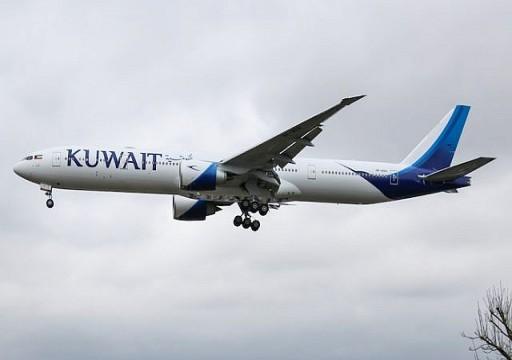 الخطوط الكويتية تستأنف رحلاتها إلى مصر بعد عام من التوقف بسبب الجائحة