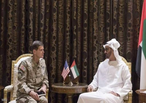 كيف ضغطت واشنطن على أبوظبي وأجبرتها على التفاوض مع الحوثيين؟