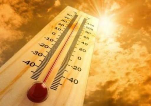 الأرصاد: توقعات بارتفاع درجات الحرارة على المناطق الشرقية للدولة
