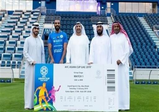 أندية دوري الخليج تخصص تذاكر لجماهيرها في كأس آسيا
