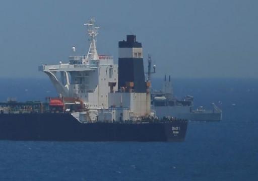 إيران تهدد الملاحة البحرية البريطانية ردا على احتجاز ناقلة في جبل طارق