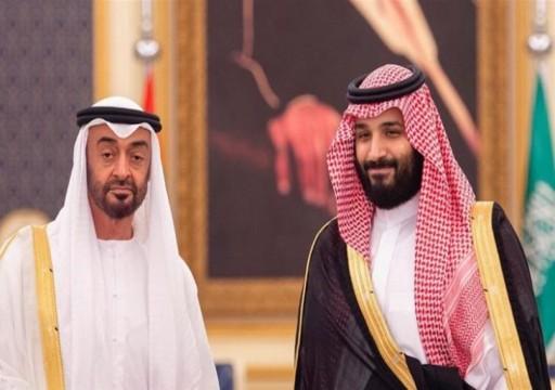 وكالة رويترز: أبوظبي تسبب تصدعا وخللا في تحالفها مع الرياض