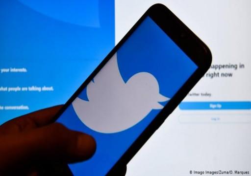 """""""تويتر"""" يشهد زيادة في طلبات الحكومات لحذف محتويات على منصته"""